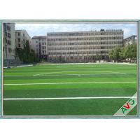 Wholesale Football Fake Turf 13000 Yarn Dtex Green Color Durable Football Synthetic Grass from china suppliers