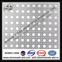 Wholesale standard octagon 35% open perforated mesh panels,metal wire mesh from china suppliers