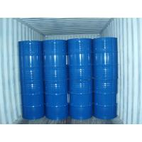 Wholesale ESO PVC Plasticizer from china suppliers