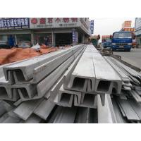 Wholesale AISI 201 / 304 / 316 / 321 / 430 Stainless Steel U Channel Shaped Steel Bar from china suppliers