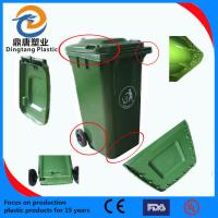 Wholesale HDPE 240l plastic waste bins (Range:100L-360L) from china suppliers
