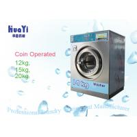 Compact Coin Operated Dryer Commercial Washer Machine With Computer Control
