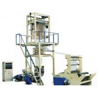 Wholesale PE Film Extrusion Machine With Hi Speed Screw / Barrel from china suppliers