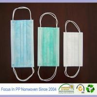 Buy cheap Spunbond nonwoven fabric for medical mask from wholesalers