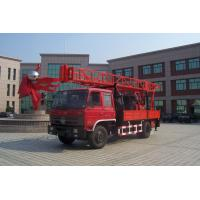 Wholesale Portable Truck Mounted Water Well Drilling Rig Hole Depth 300m - 600m from china suppliers