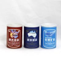 Wholesale Mini Lovely Paper Composite Cans with Aluminium Easy Open Lid for Sea Salt Lake Salt Tea Sodium Salt Packaging from china suppliers