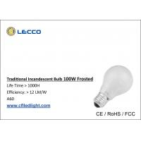 Wholesale Frosted Glass Cover Traditional Incandescent Light Bulbs 100 Watt 12 LM / W from china suppliers
