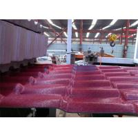 Wholesale 880 / 1040 mm Width PVC Roof Tile Making Machine For Awnings / Antique Buildings from china suppliers