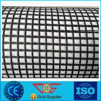 Wholesale 3.9m * 50m Pavement Reinforcement Geogrid Geocomposite Composite Glass Fiber / Fiberglass from china suppliers