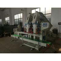 Quality High Speed Semi - Automatic Bagging Machines Coal Briquettes Packing Machine for sale
