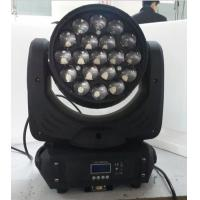 Wholesale 12Watt 4 in 1 RGBW LED Moving Head Wash Light Super Brightness 19Bulbs from china suppliers