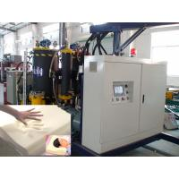 Wholesale High Pressure Mixing Head PU Foam Insulation Machine With Adjustable Needle Nozzles from china suppliers