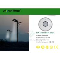 Wholesale IP65 Integrated Solar Street Light Charge Controller CE RoHs Certificated from china suppliers