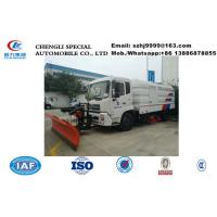 Buy cheap HOT SALE! Bottom price dongfeng 4*2 LHD road sweeping vehicle with snow removal, road cleaning vehicle with snow shovel from wholesalers
