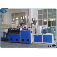 Wholesale Electric Conduit PVC Double Pipe Making Machine Twin Screw Extruder 250kg per hour from china suppliers