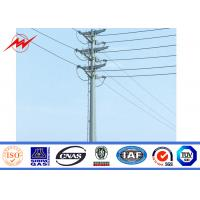 Wholesale Outdoor Tapered Transmission Line Steel Power Pole with Channel Steel Cross Arm from china suppliers