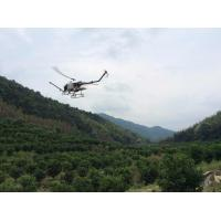 Wholesale 15KG Capacity UAV Agricultural Spraying for Pesticide Spraying 1.5 Hectare Per Refill from china suppliers