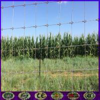 Wholesale China high quality strong field farm deer fence weaving machine from china suppliers