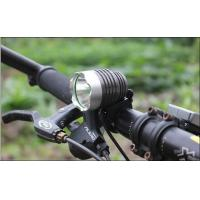 Wholesale Rechargeable 10W 1200 Lms XML T6 Aluminum Alloy LED Bike Light Headlamp with Battery Pack from china suppliers