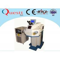 Wholesale Silver Laser Soldering Equipment 300 Watts , YAG Laser Electron Beam Welding Machine from china suppliers