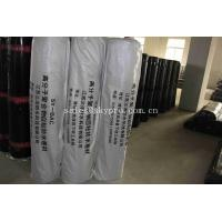 Wholesale Exposed Single Layer Roof Rubber Sheet Roll EPDM Waterproof Membrane from china suppliers