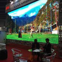 Wholesale IP68 P6 Led Billboard Signs , Waterproof Outdoor LED Display Boards from china suppliers