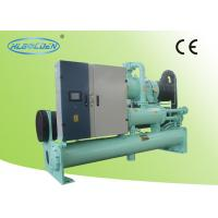 Wholesale R404A Refrigeration Low Temperature Water Cooled Chiller , High Efficiency from china suppliers