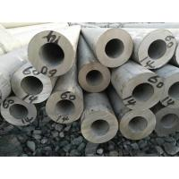 Wholesale High Carbon Grade 304H Seamless Stainless Steel Pipe Diameter 12 - 610mm ASTM from china suppliers