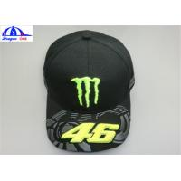 Quality Cotton Twill 6 Panles Sports Baseball Caps with LOGO Embroidery and PVC Embossed for sale