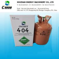 Quality HFC Refrigerant GAS Environmental protection R404A Refrigerants for sale