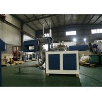 Wholesale Single / Double PE Coated Paper Container Making Machine 1549 X 720 X 1500mm from china suppliers
