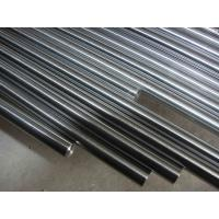 Buy cheap Export Aerospace Industrial Titanium Bar,High quality TC4 Titanium alloy rods from wholesalers