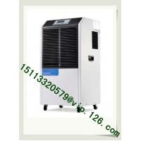 Wholesale 158L/Day Footwear Making Dehumidifier/ Industry Dehumidifier Best Price from china suppliers
