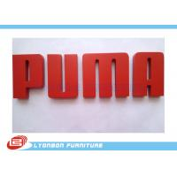 China OEM Puma CNC Wood Engraving Logo / Red MDF Brand Label For Wood Display Stand on sale