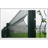 Wholesale Garden Fence from china suppliers