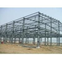 Quality Q235 / Q345 Grade Simple Industrial Steel Structures , Prefab Factory Steel Buildings for sale
