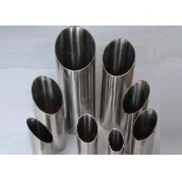 Wholesale 3mm Thicknesss Aluminum / 314/316 Perforated Metal Tube , Stainless Perforated Tube from china suppliers