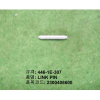 Buy cheap TDK 446-1E-307 LINK PIN from wholesalers