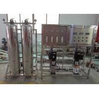 Wholesale Stainless Steel Reverse Osmosis Water Filter Treatment System 500 L/H from china suppliers