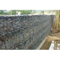 Buy cheap Gabion Basket for Retaining Wall for Sale from wholesalers