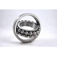 Wholesale Stainless Steel SK 2213 EKTN9 + H 313 Self - Aligning Ball Bearing With High Precision from china suppliers