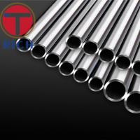 Wholesale TORICH GB/T 18704 Stainless Steel Clad Pipes For Structural Purposes from china suppliers