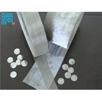 Wholesale stainless steel wire cloth for battery factory from china suppliers