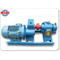 Wholesale Thick Liquid Bitumen Transfer Pump Small Self - Priming Gear Rotor Pump from china suppliers