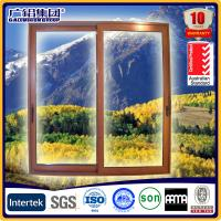 Buy cheap aluminum glass sliding door from wholesalers