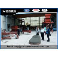 Wholesale Energy Saving Concrete Manhole Machine / Manhole Making Machine With ISO Certificate from china suppliers