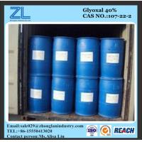 Wholesale Clear Liquid C2H2O2 Glyoxylaldehyde Glyoxal 40% CAS 107-22-2 from china suppliers