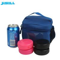 Wholesale Non Toxic Plastic Food Grade Beer Holder Cooler SAP / CMC Inner Material from china suppliers