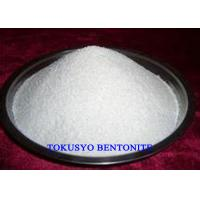 Wholesale White 75% Min Pure Sodium Bentontie Powder Natural Mineral Resources from china suppliers