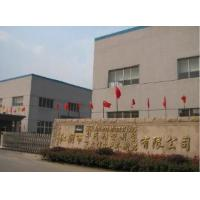 Jiangyin Huamao Precise Tube Co., Ltd.